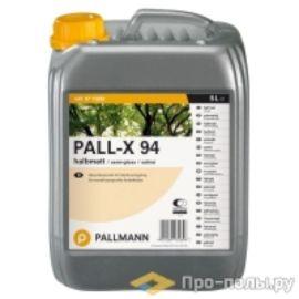 Pallmann Однокомпонентный паркетный лак на водной основе Pallmann Pall-X 94 5л